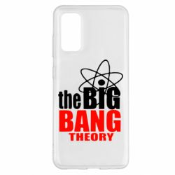 Чохол для Samsung S20 The Bang theory Bing
