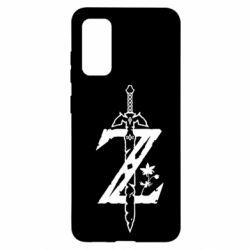Чохол для Samsung S20 The Legend of Zelda Logo