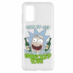 Чохол для Samsung S20 Time to get riggity wrecked son