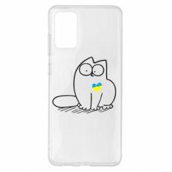 Чохол для Samsung S20+ Типовий український кіт