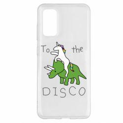 Чохол для Samsung S20 To the disco