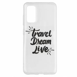 Чехол для Samsung S20 Travel Dream Live