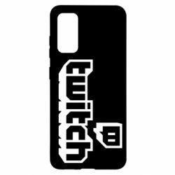 Чохол для Samsung S20 Twitch logotip