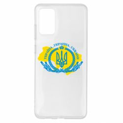 Чохол для Samsung S20+ Україна Мапа