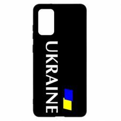 Чохол для Samsung S20+ FLAG UKRAINE