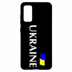 Чохол для Samsung S20 FLAG UKRAINE
