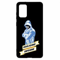 Чохол для Samsung S20+ Ukraine Hooligans