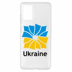 Чохол для Samsung S20+ Ukraine квадратний прапор
