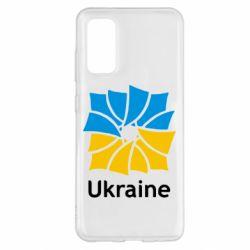 Чохол для Samsung S20 Ukraine квадратний прапор
