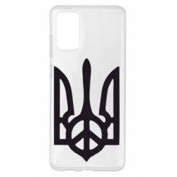 Чохол для Samsung S20+ Ukraine Peace