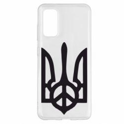 Чохол для Samsung S20 Ukraine Peace