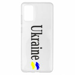 Чохол для Samsung S20+ Ukraine