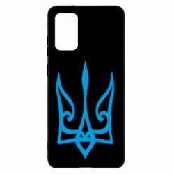 Чохол для Samsung S20+ Ukrainian trident with contour