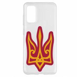 Чохол для Samsung S20 Ukrainian trident with contour