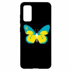 Чохол для Samsung S20 Український метелик