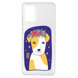 Чохол для Samsung S20+ Український пес