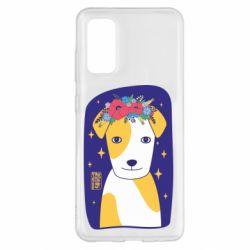 Чохол для Samsung S20 Український пес