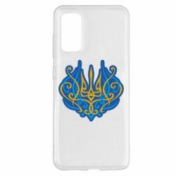 Чохол для Samsung S20 Український тризуб монограма