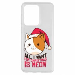 Чехол для Samsung S20 Ultra All i want for christmas is meow
