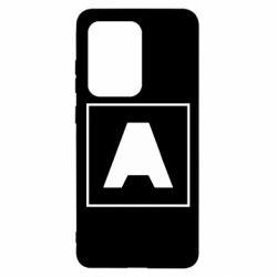 Чохол для Samsung S20 Ultra Armin van Buuren 1