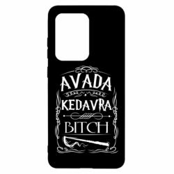 Чехол для Samsung S20 Ultra Avada Kedavra Bitch