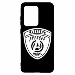 Чехол для Samsung S20 Ultra Avengers Marvel badge