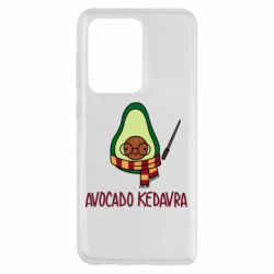 Чохол для Samsung S20 Ultra Avocado kedavra