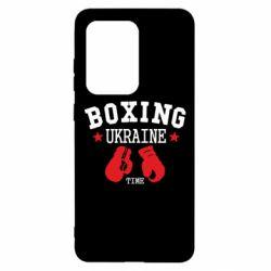 Чехол для Samsung S20 Ultra Boxing Ukraine