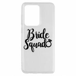 Чохол для Samsung S20 Ultra Bride Squad