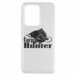 Чохол для Samsung S20 Ultra Carp Hunter
