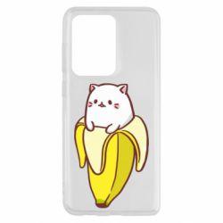 Чехол для Samsung S20 Ultra Cat and Banana