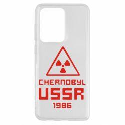 Чохол для Samsung S20 Ultra Chernobyl USSR