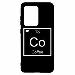 Чохол для Samsung S20 Ultra Co coffee