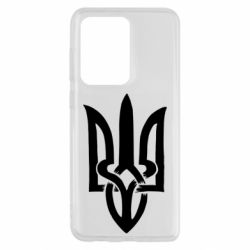 Чехол для Samsung S20 Ultra Coat of arms of Ukraine torn inside