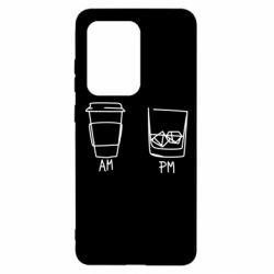 Чохол для Samsung S20 Ultra Coffee and whiskey