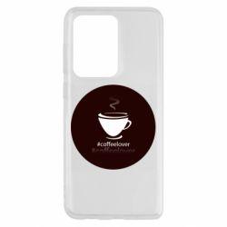 Чехол для Samsung S20 Ultra #CoffeLover
