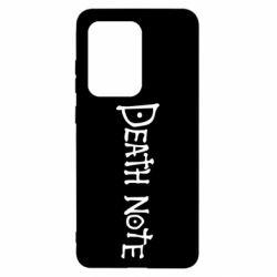 Чохол для Samsung S20 Ultra Death note name