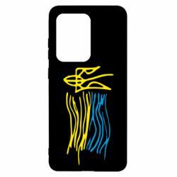 Чохол для Samsung S20 Ultra Дитячий малюнок прапор України