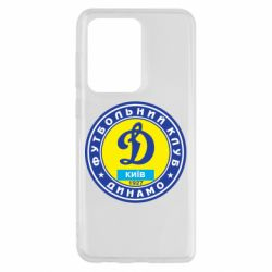 Чохол для Samsung S20 Ultra Динамо Київ