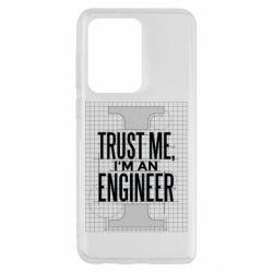 Чохол для Samsung S20 Ultra Довірся мені я інженер