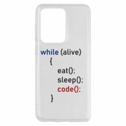 Чохол для Samsung S20 Ultra Eat, Sleep, Code