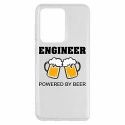 Чохол для Samsung S20 Ultra Engineer Powered By Beer