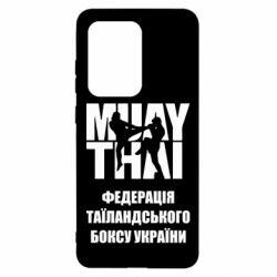 Чехол для Samsung S20 Ultra Федерація таїландського боксу України