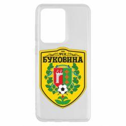 Чехол для Samsung S20 Ultra ФК Буковина Черновцы