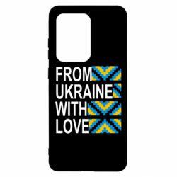 Чохол для Samsung S20 Ultra From Ukraine with Love (вишиванка)