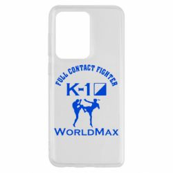 Чохол для Samsung S20 Ultra Full contact fighter K-1 Worldmax
