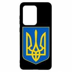Чохол для Samsung S20 Ultra Герб неньки-України