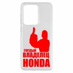 Чохол для Samsung S20 Ultra Гордий власник HONDA
