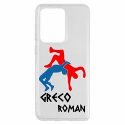Чохол для Samsung S20 Ultra Греко-римська боротьба