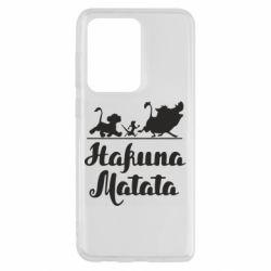 Чохол для Samsung S20 Ultra Hakuna Matata